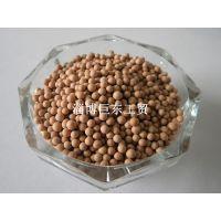 供应负离子球用于水处理、洗浴、美容、保健陶瓷球淄博巨东厂家批发