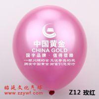 气球制作-专业定做广告气球,加厚婚庆气球印刷,广告气球厂家