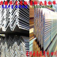 昆明不锈钢角钢价格_云南不锈钢角钢厂家经销商云南钢拓低价直销 欢迎来电咨询