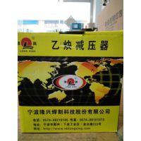 供应各种乙炔表M60  YQE03-111氧气减压器