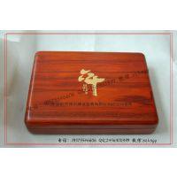 玉礼器包装盒 玉器包装木盒 玉石珠宝木包装盒 玉杯包装木盒定做