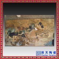 辰天陶瓷 室内玄关装饰瓷板画 手绘陶瓷壁画