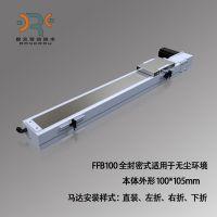 生产供应FFB100电动滑台模组/精密线性模组/伺服滑台模组厂家直销