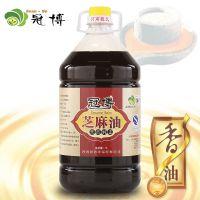 冠博食用油厂家批发 5l一级芝麻油 精炼纯正天然植物油小磨油香油