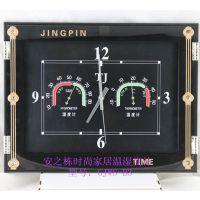 档案室,药店档案室,高精度壁挂式带时钟显示,干湿计。
