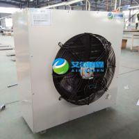 德州艾尔格霖GS热水型工业暖风机 5GS热水暖风机