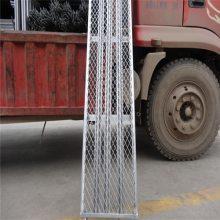 防阻燃建筑钢笆片 防腐蚀脚手架 重型钢板网