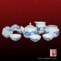 茶具定做 定做陶瓷茶具套装礼品 唐龙陶瓷