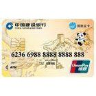 80K Dual Interface UnionPay IC Card / Co - branded Card for travelling