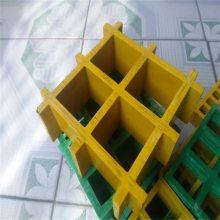 绿色洗车店格栅板 排水盖板 地沟格栅