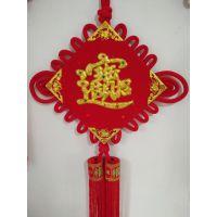 中国传统手工艺品绒布中国结风水民俗挂件