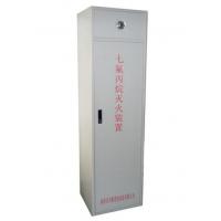 七氟丙烷药 高效灭火 兴舞供应优质柜式七氟丙烷灭火气体装置