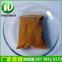 聚合氯化铝 聚合氯化铝盐基,聚合氯化铝什么颜色