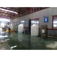 安徽安邦宏泰水处理设备有限公司