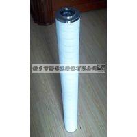 曙尔滤芯00245107A不锈钢液压油滤芯