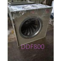 双菊风机有限公司涂装除尘排风风机低噪音DDF800系列