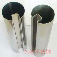 佛山304厂家专打出口用不锈钢凹槽管