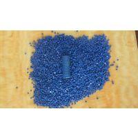 生产10度130度PVC颗粒,顺德生产10度130度PVC颗粒