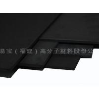 YB-2030 无卤阻燃CR 电子 数码 汽车用材 耐油 耐候