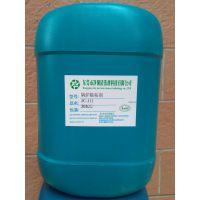 无腐蚀锅炉管道水垢溶解剂 蒸汽锅炉除水垢除锈清除厂家剂
