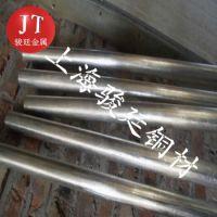 低价供应镍白铜板镍白铜带价格优惠