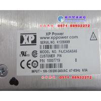 工业电源POWER维修,工业电源维修XP-POWER、电源模块维修