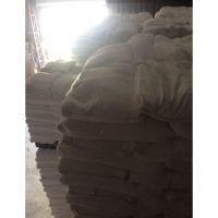 三丰厂家供应东莞市耐高温重质碳酸钙400目 600目 800目 1000目 1250-5000目厂价