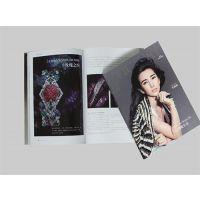 杂志印刷价格、怀柔杂志印刷、北京杂志印刷