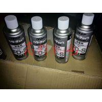 大量供应原装进口日本TASETO现像剂FD-S 450ML