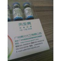 广州亮化化工供应真菌毒素标准品-麦角异柯宁碱标准品,cas:564-37-4,规格:5ml