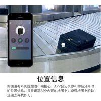 深圳市江JOYWAY蓝牙电子防丢器报警器 智能跟踪定位器 双向钱包钥匙防丢贴片寻物 白色 方形防丢器