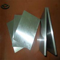 2343模具钢板2343模具钢材料进口模具钢圆钢
