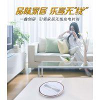 YMP一鑫创研超薄桌面手机无线充电器