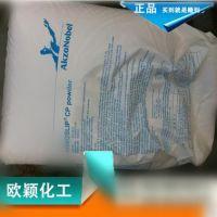 美国PMC直销荷兰阿克苏油酸酰胺 高纯油酸 全国优势出货