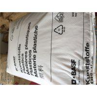 供应PA66/德国巴斯夫/A3SK 聚酰胺 尼龙66 塑胶原料