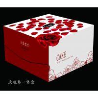 批发手提蛋糕盒 烘焙包装彩色包装盒 东莞蛋糕盒
