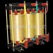 供应天津电抗器,电抗器生产厂家,电抗器技术参数,三菱电抗器