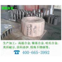 GH4145镍基变形高温合金,GH4145棒板现货库存