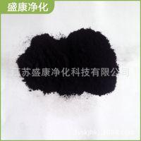 本公司专业生产 切割液专用活性炭 欢迎来电咨询