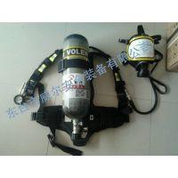 供应威尔VOLER正压式消防空气呼吸器