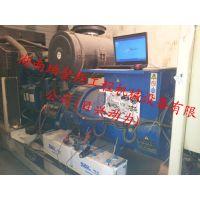 衡阳市柴油发电机维修维护保养服务