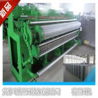 厂家特惠荷兰网机 全自动焊网机 铁丝网排焊机 产地货源型号齐全
