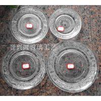 9寸出口耐热玻璃盘子酒店餐具水果盘微波炉专用玻璃正品