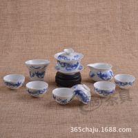 10头凤舞九天 青花瓷陶瓷茶具套装批发 高白功夫茶茶具 特价批发