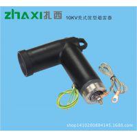 批发肘型避雷器 欧美式电缆接头 可分离插拔头 量大价格从优