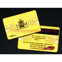 M【艾克依】会员卡生产厂家,专业制作生产,会员卡1000张仅需180元