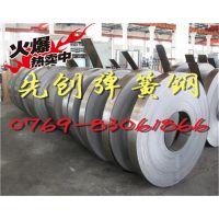 深圳65锰弹簧带钢|65锰钢带|65Mn热轧出来高硬度钢带