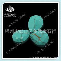 梧州人工宝石厂家直销 合成绿松石梨形切面