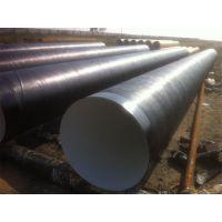 螺旋钢管生产厂家,防腐钢管生产厂家
