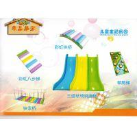 厂家直销新型淘气堡儿童乐园游乐设备 滑梯组合 室内室外儿童乐园